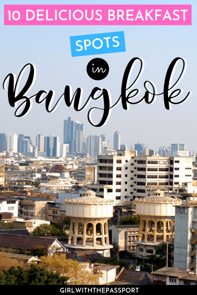 Bangkok Thailand | Bangkok Thailand Restaurants | Bangkok Travel | Where to eat in Bangkok | Bangkok Foodie Guide | Things to do in Bangkok | Bangkok Thailand Food | Bangkok Itinerary #BangkokGuide #BangkokFood #BangkokTrip #BangkokTravel