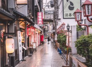 Japan is an incredibly safe country for solo travelers. However, there are some common scams that you'll need to watch out for.